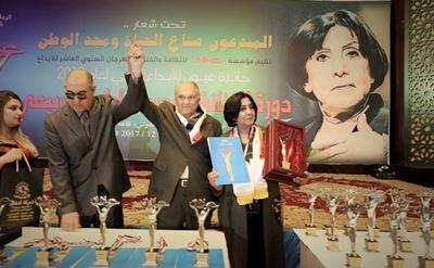 """صورة تكريم الفنانة العراقية فاطمة الربيعي بلقب """" فنانة الشعب"""""""