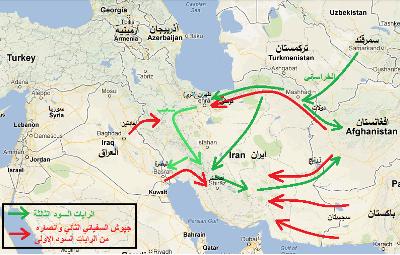صورة جيش السفياني في العراق: ايران تستعين بالموروث الشيعي لاعادة انتاج الارهاب