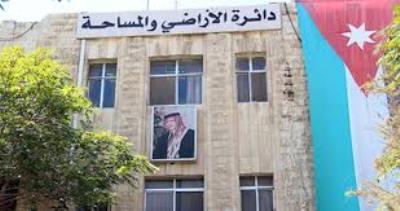 صورة العراقيون يتصدرون المرتبة الاولى في شراء العقارات في الاردن