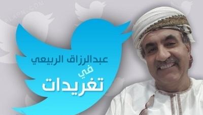 صورة فضيحة مهرجان المربد .. أقصاء الشاعر عبد الرزاق الربيعي بسبب جنسيته!