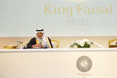 صورة أعلان أسماء الفائزين بجائزة الملك فيصل لعام 2018