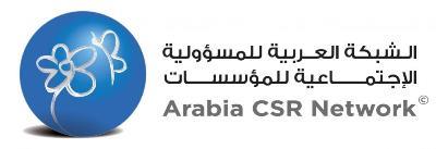 صورة فتح باب التسجيل للجائزة العربية للمسؤولية الاجتماعية للمؤسسات المرموقة