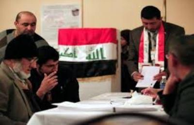 صورة بين الامام الكاظم وابو حنيفة..سياسيو العراق يبدأون السباق الانتخابي قبل موعده