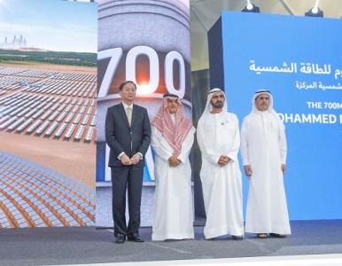 صورة دبي تشهد أنشاء أكبر مشروع للطاقة الشمسية المُركَّزة في العالم