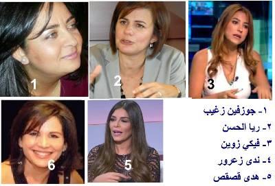 صورة المرأة اللبنانية الاقل تمثيلا في البرلمان