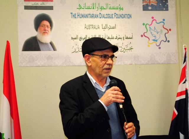 صورة (أزمة الهوية العراقية)