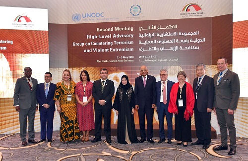 """صورة الدكتورة أمل عبد الله القبيسي : """"الإرهاب"""" أداة توظفها بعض الدول والأنظمة في تحقيق أهداف سياساتها الخارجية"""
