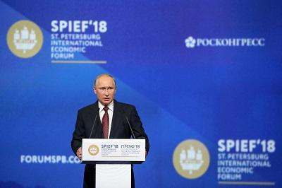 صورة روسيا تستضيف فعاليات القمة العالمية للصناعة والتصنيع 2019