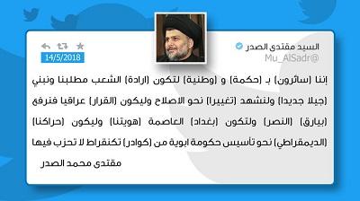 Photo of سعر المقعد البرلماني 5 مليون دولار و 25 خاسراً بمزاد المفوضية في عمان