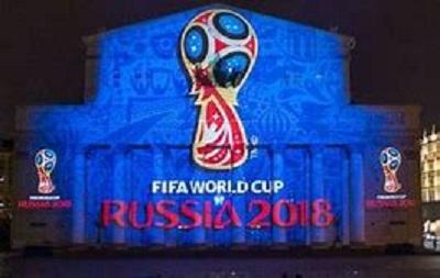 صورة أرتفاع دخل روسيا خلال أستضافتها مونديال 2018