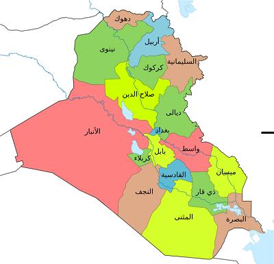 صورة الفصائل المسلحة في العراق تواجه الإفلاس بعد تشديد العقوبات على ايران