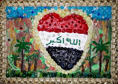 Photo of حياة بلون الحب .. المعرض الخامس للموهوبة سماء الامير