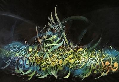 صورة أنطلاق النسخة الأولى من مهرجان البردة للفن الإسلامي في أبو ظبي