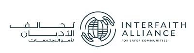 """صورة أبو ظبي تشهد أنطلاق ملتقى """"تحالف الأديان لأمن المجتمعات"""""""
