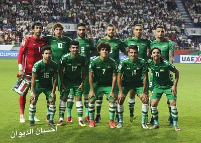 صورة قمة العراق وإيران في صورللزميل احسان  الديوان
