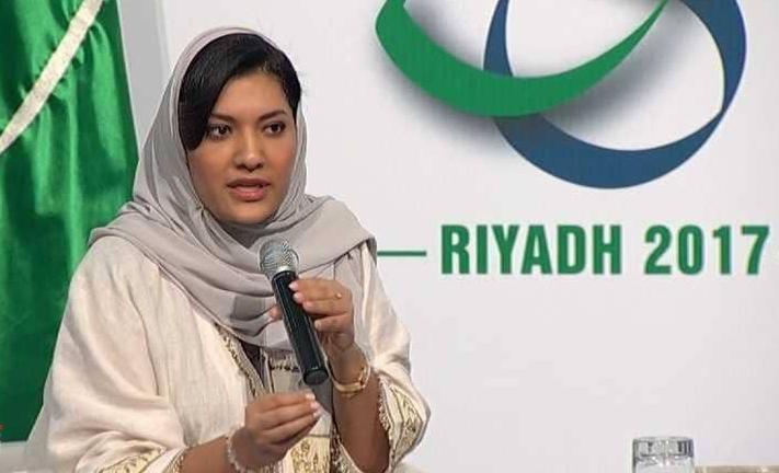 صورة تعيين أول إمرأة سعودية  سفيرة لبلادها في واشنطن