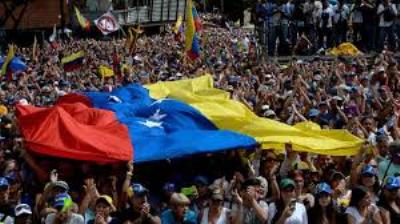 صورة فشل السياسات الإقتصادية الفنزويلية الحالية