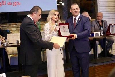 صورة ترشيح  الاعلامية اللبنانية ايفا مقدسي سفيرة للسلام العالمي