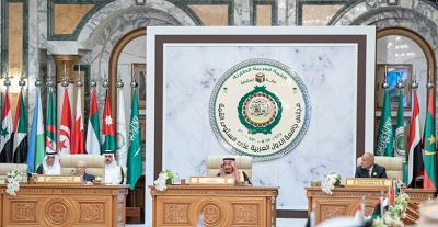 صورة البلدان العربية و الإسلامية: بين الوهن الداخلي و الوهم الخارجي