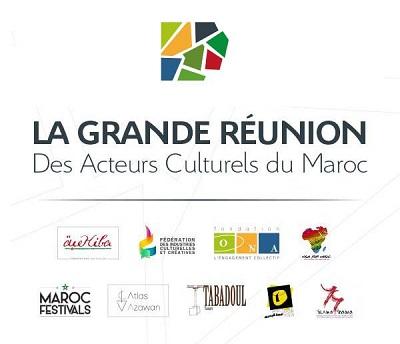 صورة مدينة الرباط المغربية تحتضن الاجتماع الكبير للفاعلين  الثقافيين