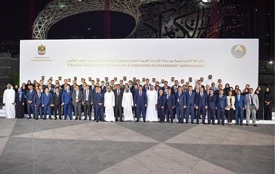 صورة توسيع الشراكة بين الامارات واوزبكستان في مجال العمل الحكومي