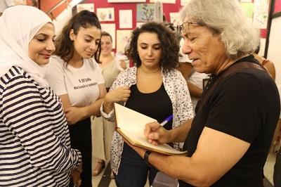 صورة كتابان في بيروت للكاتب المسرحي العراقي عبد الكريم العامري