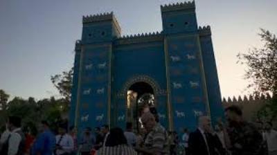 """صورة """"اليونسكو"""" تدرج مواقع ثقافية جديدة على لائحة التراث العالمي"""