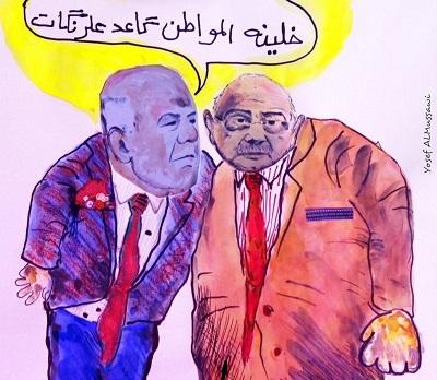 صورة كاريكاتير للفنان يوسف فاضل – ملبورن