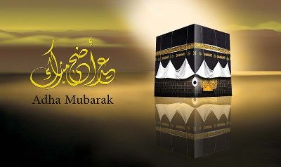 Photo of مفتي المسلمين في أستراليا يعلن  أن يوم الاحد 11 أغسطس هو اول ايام عيد الاضحى