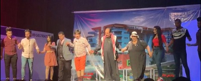 صورة المسرحية الشعبية الكوميدية فايف ستار والوعي الشعبي