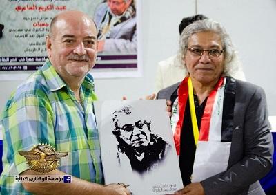 صورة البصرة تحتفي بالشاعر والكاتب المسرحي عبد الكريم العامري