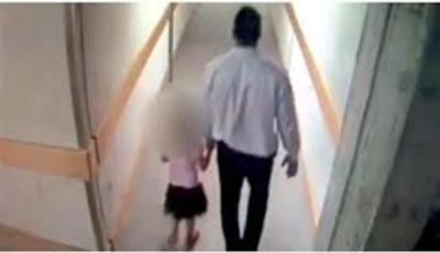 صورة الحكم بالسجن على رجل أمن أدين بالاعتداء على طفلة في سدني