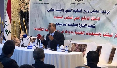 صورة الياسري يفتتح مؤتمرللعلوم الاقتصادية في بغداد