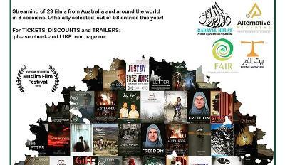 صورة بيرث تستضيف أول مهرجان للأفلام الاسلامية في استراليا