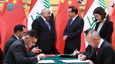صورة العراق والصين يوقعان ثمانية أتفاقيات ومذكرات تفاهم