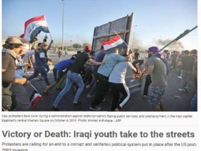 صورة أحتجاجات العراق ثورة ضد الفساد وغياب الوظائف والخدمات الأساسيّة