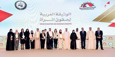 صورة المجلس الوطني الاتحادي وبالتعاون مع البرلمان العربي يطلقان الوثيقة العربية لحقوق المرأة