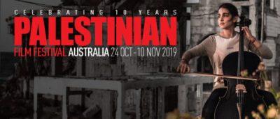 Photo of أنطلاق مهرجان الفيلم الفلسطيني في أستراليا لعام 2019