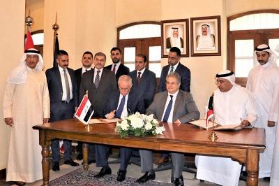 صورة العراق يسلم الكويت آخر دفعة من المحفوظات والأرشيف الأميريّ