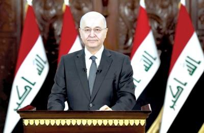 صورة نص كلمة الرئيس العراقي برهم صالح للشعب العراقي