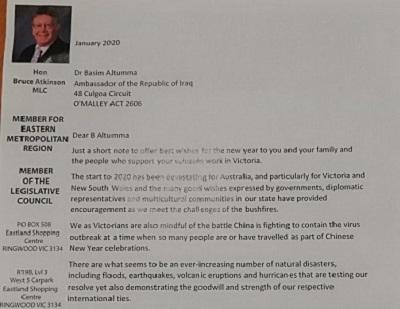 صورة حكومة فكتوريا الاسترالية توجه كتاب شكر لسفير العراق لدى استراليا