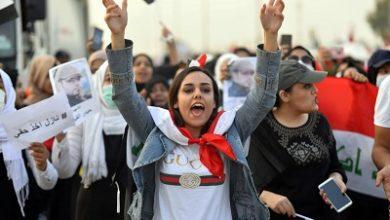 صورة عيد المراة …عيد العراق