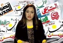 Photo of الصحف العراقية تتابع عجز الموازنة وتأثيره على الرواتب .. والجهود المتواصلة لاختيار رئيس وزراء جديد
