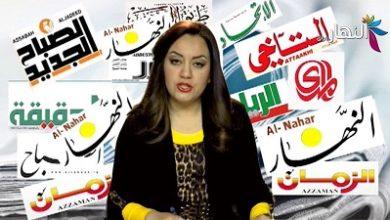 صورة الصحف العراقية تتابع عجز الموازنة وتأثيره على الرواتب .. والجهود المتواصلة لاختيار رئيس وزراء جديد
