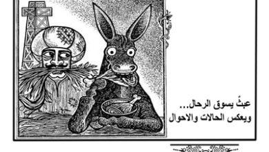 """صورة عامر رشاد يكتب """" يعاريب لايزال وجيع """""""