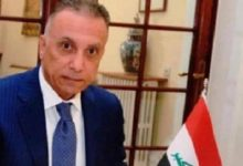 Photo of الكاظمي: يطلق رواتب المتقاعدين وسراح المتظاهرين من السجون