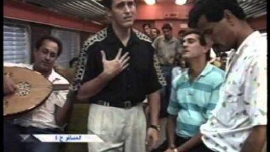 صورة من ذكريات القطار…شخصيات معروفة .. كانت هناك