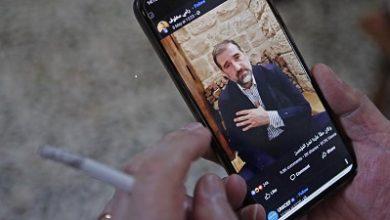 صورة منع رجل الأعمال  السوري رامي مخلوف من مغادرة سوريا مؤقتا
