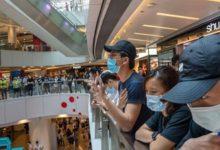 Photo of بعد منح بريطانيا الجنسية  لثلاثة ملايين مقيم من سكان هونغ كونغ !
