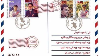 صورة رسالة من مواطن عراقي